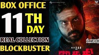 Kaithi 11th day collection, Kaithi 11 days collection, Karthi, Kaithi box office collection