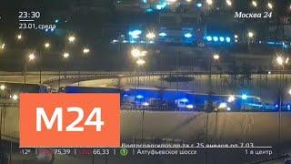 Смотреть видео Два крупных ДТП произошло на МКАД - Москва 24 онлайн