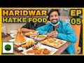 Haridwar Food ke Hatke Zaike | Vishnu Ghat Pakode, Punjabi Tadka & More Veggie Paaji
