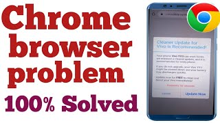 Cleaner Update for Vivo is Recommended | chrome browser cleaner update for recommended problem Hindi screenshot 3