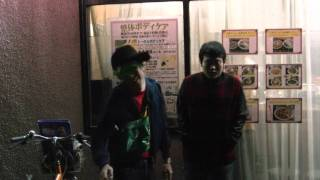 WAGA-MAMA CITY BOYZ presents 『YOIDORE CITY BOYZ & GIRLZ 8』 2010.1...