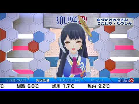 SOLiVE24 (SOLiVE ナイト) 2017-...
