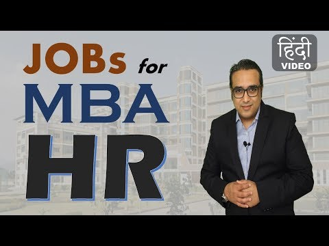 JOBS After MBA In HR | By Ashish Parpani | Hindi Video