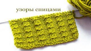 Узоры спицами ажурная резинка/Светлана СК