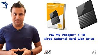 WD My Passport 4TB Portable External Hard Drive Unboxing And Hands With Speed Hindi/Urdu