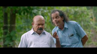 Latest Malayalam Full Movie 2018 New # New Malayalam Full Movie 2018