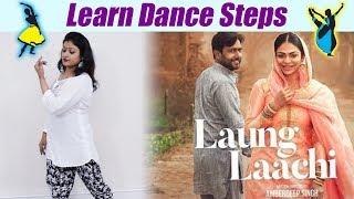 Dance Steps on Long Laachi | वे तू लॉन्ग वे मैं लाची | Boldsky