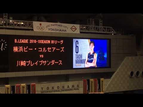 2018-19シーズン 横浜ビー・コルセアーズ選手紹介