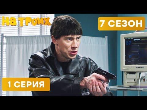 ЧЁТКИЙ БРАТОК В