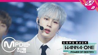 [MPD직캠] 워너원 하성운 직캠 '봄바람(Spring Breeze)' (Wanna One HA SUNG WOON FanCam) | @COMEBACK SHOW_2018.11.22