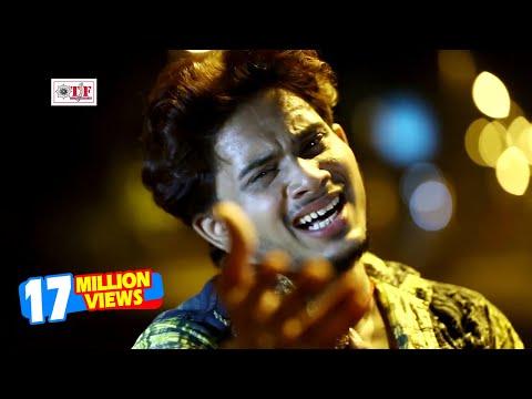 Golu Gold का सबसे हिट दर्द भरा गीत | सेनूरा से सजावs जनि | Pahila Rati Payal Turala Bhojpuri Song