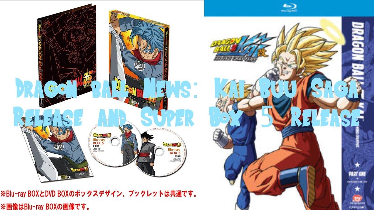 Dragon Ball super-Blu-ray BOX5
