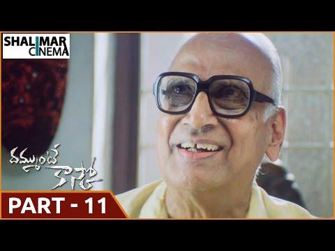 Dammunte Kasko TeluguMovie Part 11/14|| Vijay, Priyanka Chopra || Shalimar Cinema