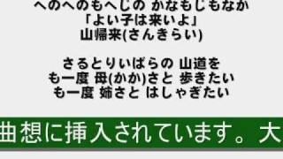この歌は、詩を見て共鳴した小林和子さんが口ずさんだのが始まりで、生...