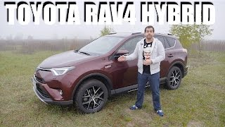 Toyota RAV4 Hybrid 2016 (ENG) - Test Drive and Review