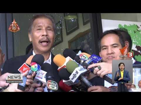 24 มิ.ย. 62 #จับตาฯ วิเคราะห์...41+27 ส.ส.ถือหุ้นสื่อ   #ThaiPBS