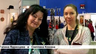 Смотреть видео АРТ Россия — 2018 в Нижнем Новгороде онлайн