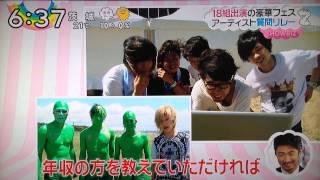 2015.5/5 放送 JAPAN JAM BEACHの模様。スマホ撮影ですので色々ご了承下...