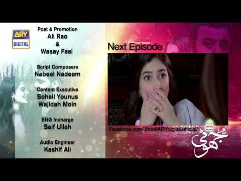 Jhooti Episode 11  Presented By Ariel   Teaser  ARY Digital Drama