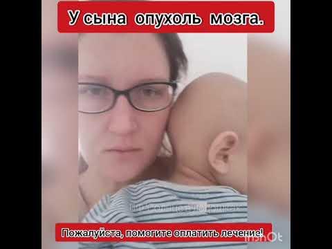 Пожалуйста,помогите спасти сына! Обращение мамы Данияра Галиева.