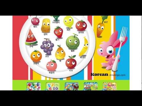 Online Korean Games - Click And Tell Online Game - Korean Language Learning Games For Kids