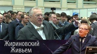 Владимир Жириновский посетил Московскую международную выставку «Образование и карьера»