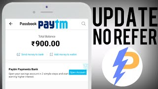 New app to earn free paytm cash | INSTACASH TRICK