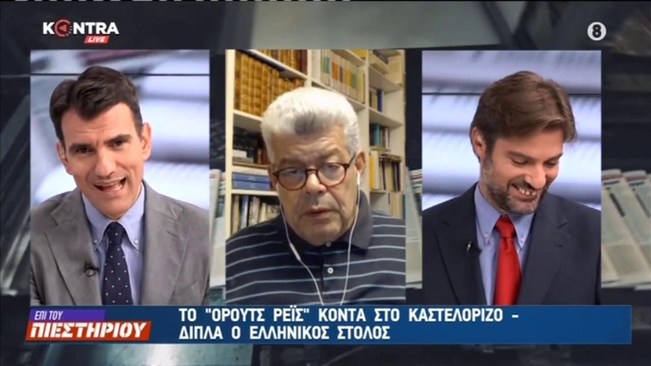 Ιωάννης Μάζης: Ελλάδα και Αλβανία στην Χάγη για τις θαλάσσιες ζώνες