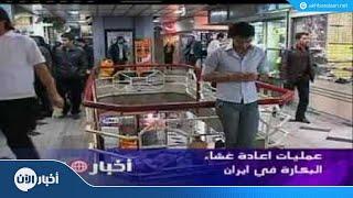 عمليات اعادة غشاء البكارة في ايران