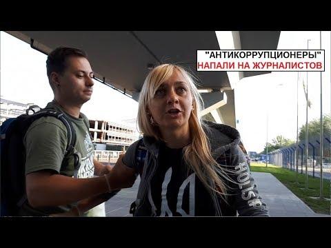 TVgolosnaroda: Двойное дно Центра противодействия коррупции. Александра Устинова - малышка на миллион. Шабунин +