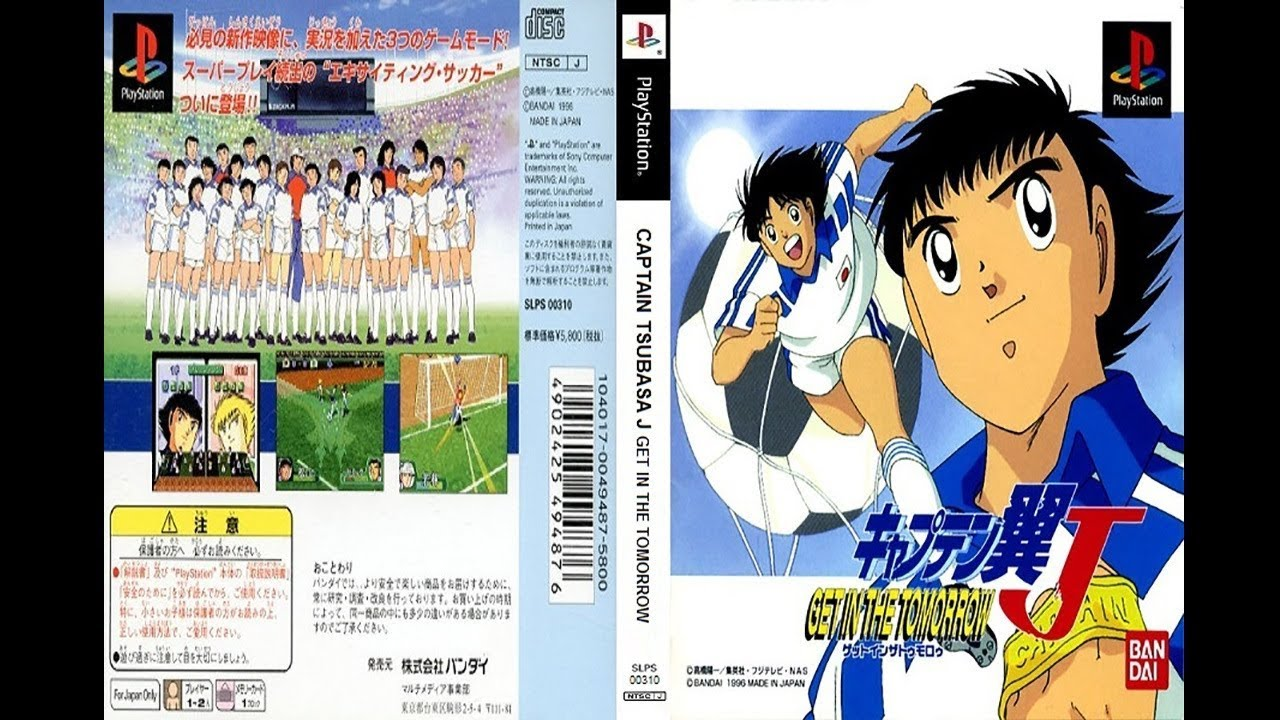 Ps1 Captain Tsubasa J Get In The Tomorrow Youtube