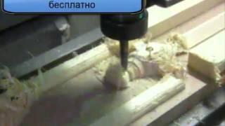 Mastercam X3 Tutorial. Обработка балясины