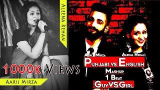 Punjabi vs English   Guy vs Girl   Mashup - 1 beat   Aarij Mirza - Aleena Rehan   Top5 Songs Jukebox