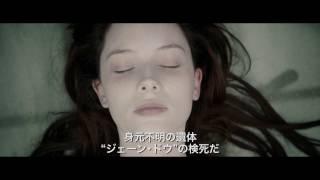 """松竹メディア事業部さんは、""""戦慄の<遺体安置 所(モルグ)>ネクロテラ..."""