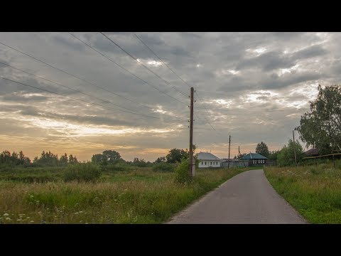 Деревня, в которой