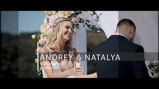 Андрей и Наталья. Свадебная видеосъемка Кемерово.