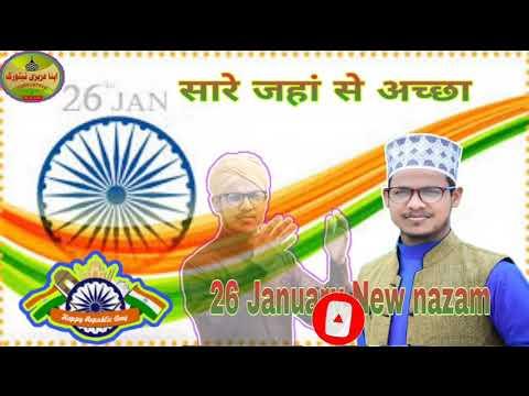 तज़मीन-के-साथ-सारे-जहाँ-से-अच्छा- -hafiz-abdul-aziz-ashrafi- -new-kalam- -26-january-new-nazam