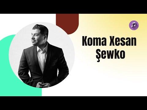 Koma Xesan Şevko 2017  [Çınar Müzik®]