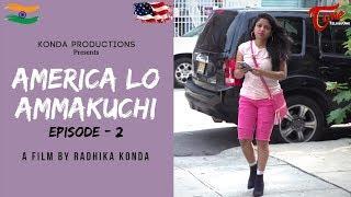 America Lo Ammakuchi | Telugu Comedy Web Series | Episode 2 | By Radhika Konda | TeluguOne