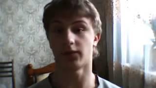 Прикол, Алеша очередная жертва контакта №2