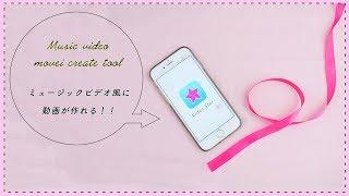 instagramも更新中♪ PATRA magazine 【https://www.instagram.com/patra...