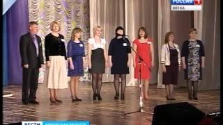 В Кирове подвели итоги областного конкурса