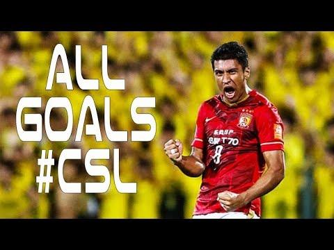 Paulinho - All Goals for Guangzhou Evergrande (2015-2017) | HD
