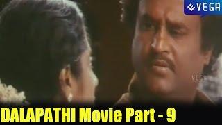 Dalapathi Telugu Movie Part 9