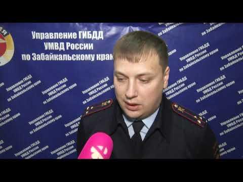 Правила перевозки детей после аварии в Калужской области ужесточат в Забайкалье