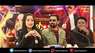Facebook Wala Pyar | Hindi Movie | Nancy Thakkar Rahul Bagga