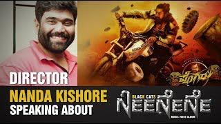 Celebrity Bytes | Director Nanda Kishore speaking About Black Cats Neenene