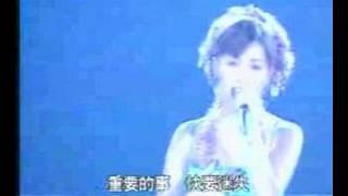 酒井法子 - 涙色