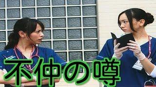 戸田恵梨香と言えば、こちらも10年近く前から噂されている新垣結衣の戸...