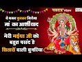 Mata Ka Naya Bhajan                                                                                                                                         Jai Shankar Chaudhary
